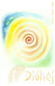 diohej-2012-1-husvet